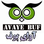 maghale-avaye-buf