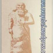 gilgmash-www-avayebuf-wordpress-com