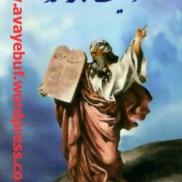 vasitname khoda(www.avayebuf.wordpress.com)