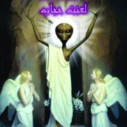 lanat-hejaab_www.avayebuf.wordpress.com