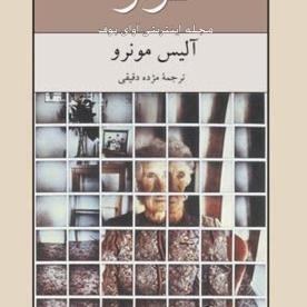 farar_www-avayebuf-wordpress-com