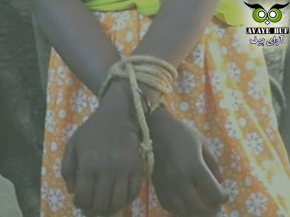 slavery-290