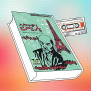 haj_mam_jafar_dar_paris_www.Avayebuf.Wordpress.Com