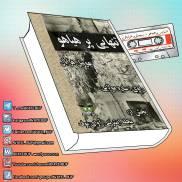 avayebuf548