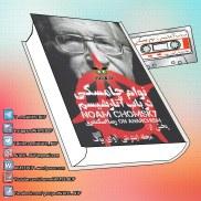 Dar_Babe_Anarshism_Avayebuf_Wordpress_Com