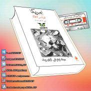 _Amrika_Mafghud_Alasar_AVAYeBUF-Wordpress-Com