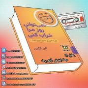 avayebuf1503