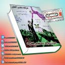 SereshtE jensi_AVAYeBUF-Wordpress-Com