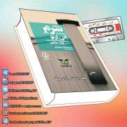 Sharm_AVAYeBUF_Wordpress_Com