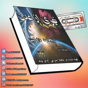 NAHRIazADAN-AVAYeBUF-Wordpress-Com