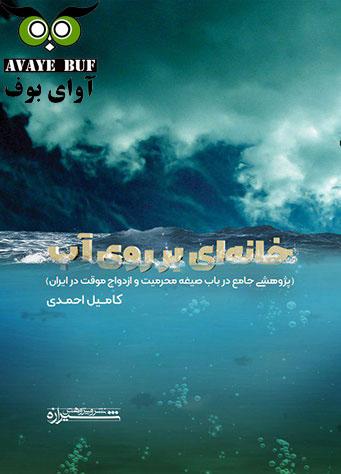 ab-avayebuf-com