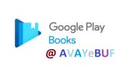 این تصویر یک مشخصه آلت خالی دارد؛ نام فایل آن google-play_new-logos2_books-1.png است