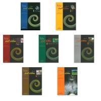 کتاب مرجع بیولوژی کمپبل | PDF |  اثر جکسون | ترجمه خانه زیست شناسی